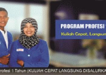 Read more about the article PROGRAM PENDIDIKAN PROFESI 1 TAHUN 2021/2022